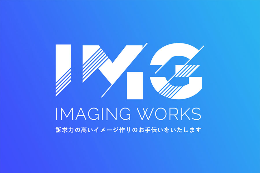 IMAGING WORKS