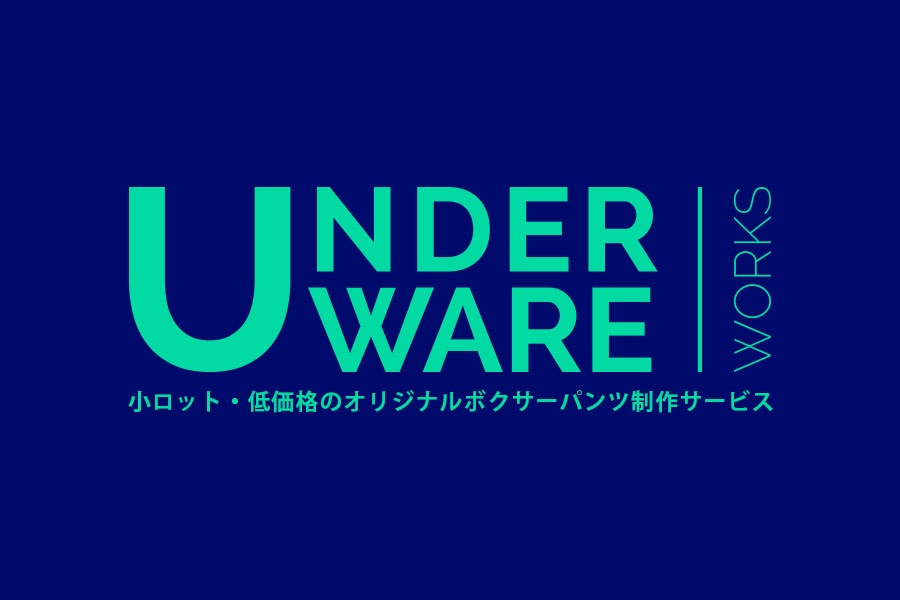 UNDERWARE WORKS